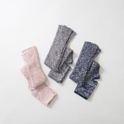 <天衣無縫×yoggy sanctuary>heather pattern organic legwarmer