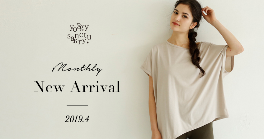 yoggy sanctuary new arrival 2019/04