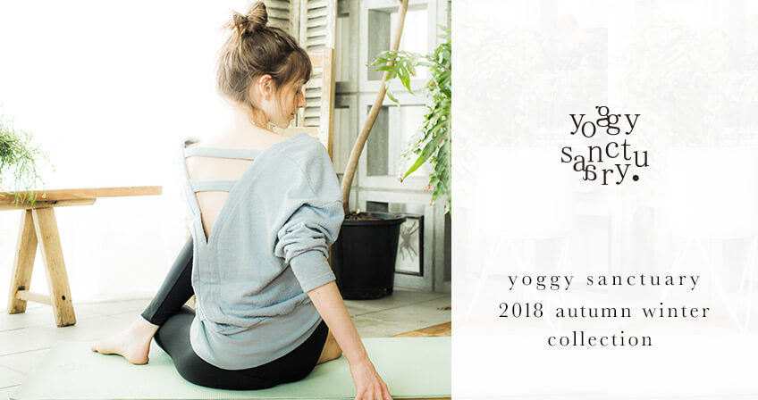 yoggy sanctuary 2018 autum winter collection